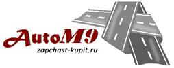 zapchast-kupit.ru